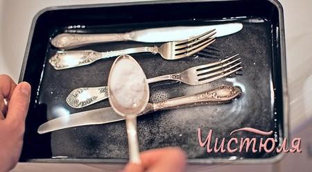 Как отмыть столовое серебро