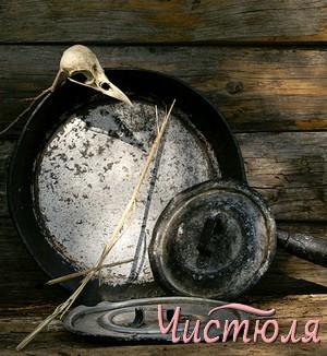 Чугунная старая сковорода