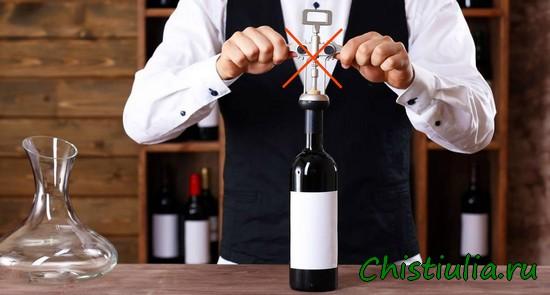 Как открыть вино без штопора в домашних условиях - 8 способов