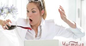 Как вывести пятна от красного вина - домашние способы