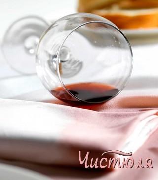 Как вывести пятна от красного вина на 1-2-3?